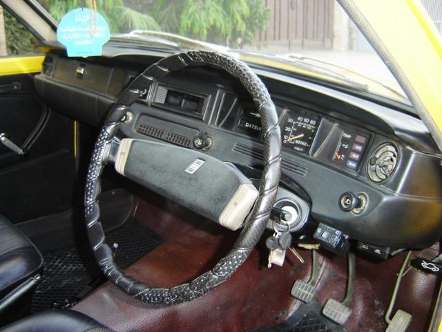 Datsun 120Y 1972 of haroon_faq - Member Ride 14831 | PakWheels