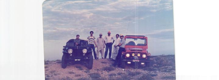 Aatish jab Jawaan tha - 51063attach