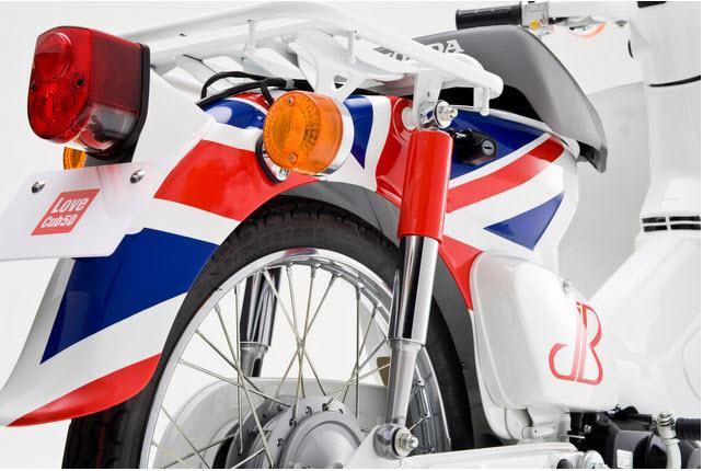 Love Honda Cub 50 Project - 44828attach