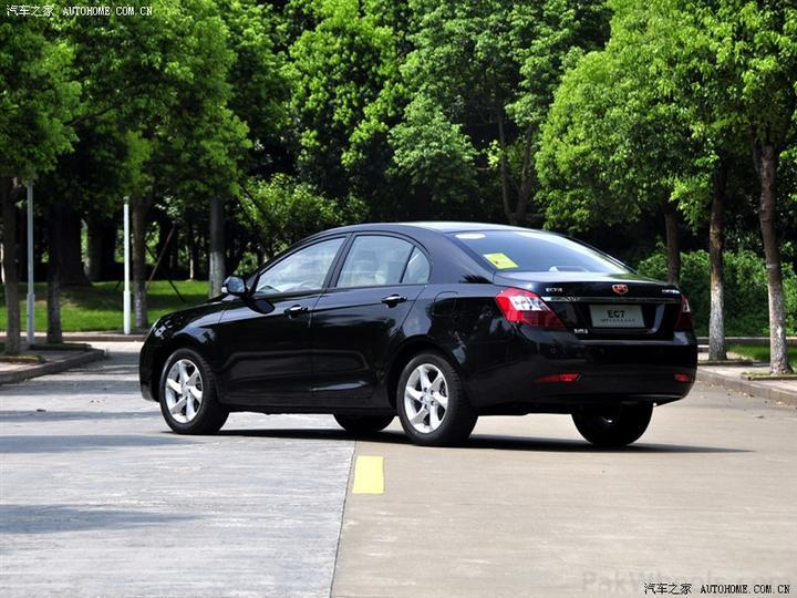 http://assets.pakwheels.com/forums/2010/attachments/Cool---Classic-Cars---Latest/140220-Geely-FC2---another-example-of-Chinese-improvement-u-20100731182039452270.jpg