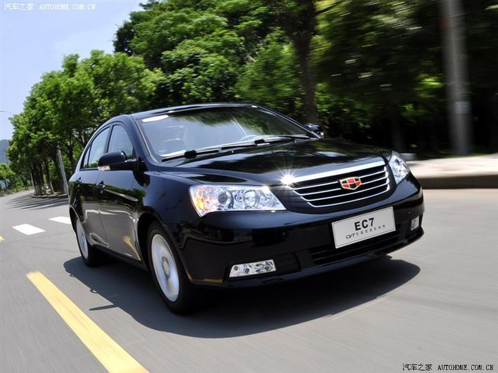 http://assets.pakwheels.com/forums/2010/attachments/Cool---Classic-Cars---Latest/140222-Geely-FC2---another-example-of-Chinese-improvement-u-20100731062033843270.jpg