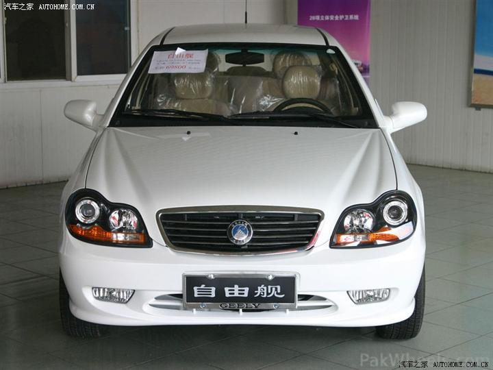http://assets.pakwheels.com/forums/2010/attachments/Wheels-in-Pakistan/127776-Geely-CK-with-automatic-transmission-2.jpg